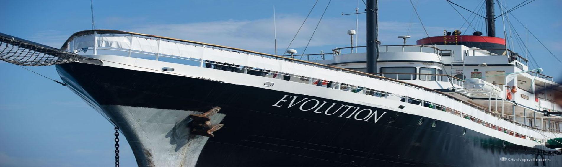 EVOLUTION Galapagos cruise slider